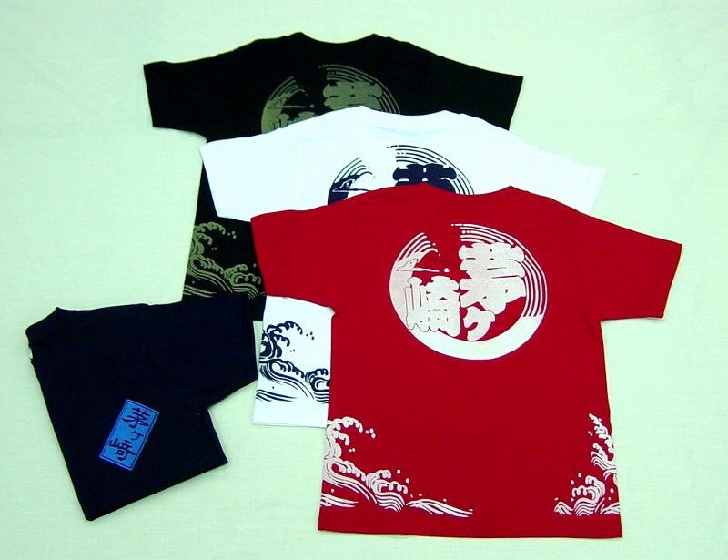 茅ヶ崎Tシャツ(茅ヶ崎に浪)