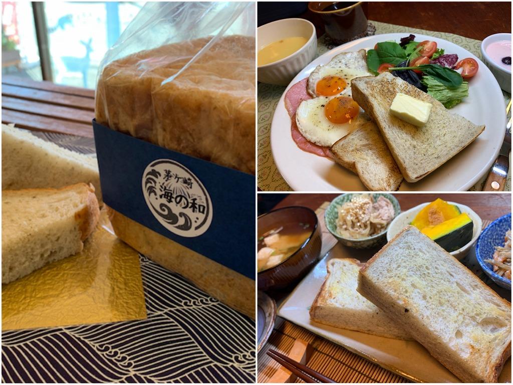茅ヶ崎 「海の和」 食パン